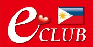 e-CLUB (2)